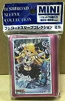 ブシロードスリーブコレクション ミニ Vol.294 カードファイト!! ヴァンガードG『希望の光星 シズク』
