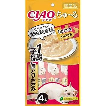 チャオ (CIAO) 猫用おやつ ちゅ~る 1歳までの子ねこ用 とりささみ 14g×4本入