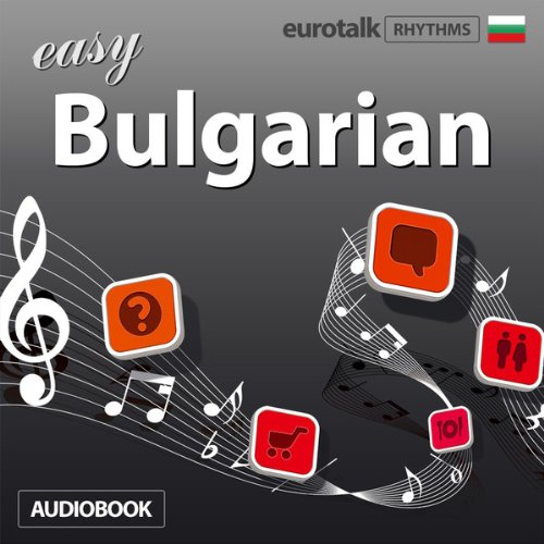 Rhythms Easy Bulgarian audiobook cover art