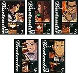 Bartender バーテンダー [レンタル落ち] 全5巻セット [マーケットプレイスDVDセット商品]