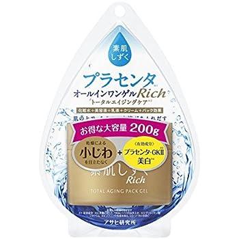 素肌しずく 美白 リッチゲル 200g【2個セット】