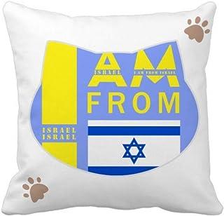 OFFbb-USA I Am from Israel - Funda cuadrada para almohada