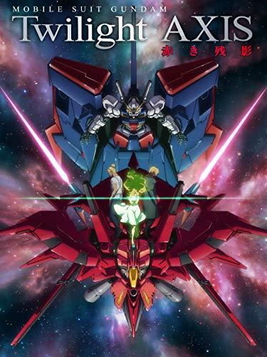 機動戦士ガンダム Twilight AXIS 赤き残影