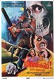 Evil Dead II: Dead by Dawn Thai Movie Poster (1987) 24x36