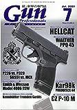 月刊Gun Professionals2020年7月号