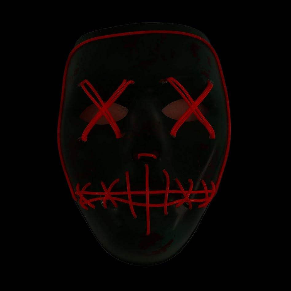 上記の頭と肩連隊アウトドアAuntwhale ハロウィーンマスク大人恐怖コスチューム、光るゴーストフェイスファンシーマスカレードパーティーハロウィンマスク、フェスティバル通気性ギフトヘッドマスク