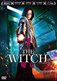 The Witch/魔女 DVD[DVD]