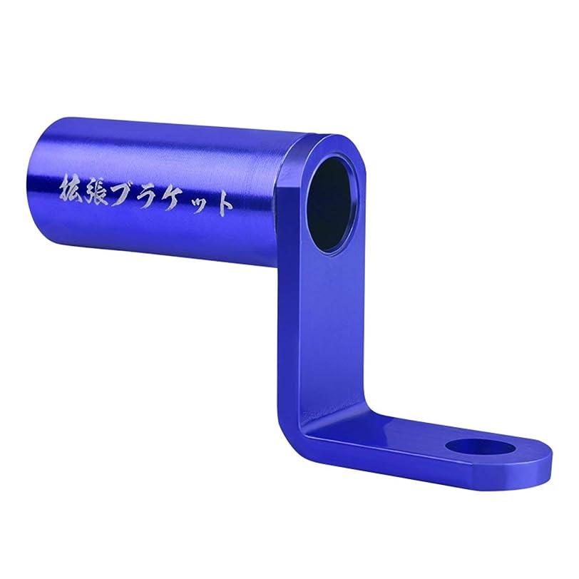 周波数ウェイター実験をする自転車変換ブラケット自転車携帯電話ホルダーアルミ合金変換シート自転車機器アクセサリー-ブルー