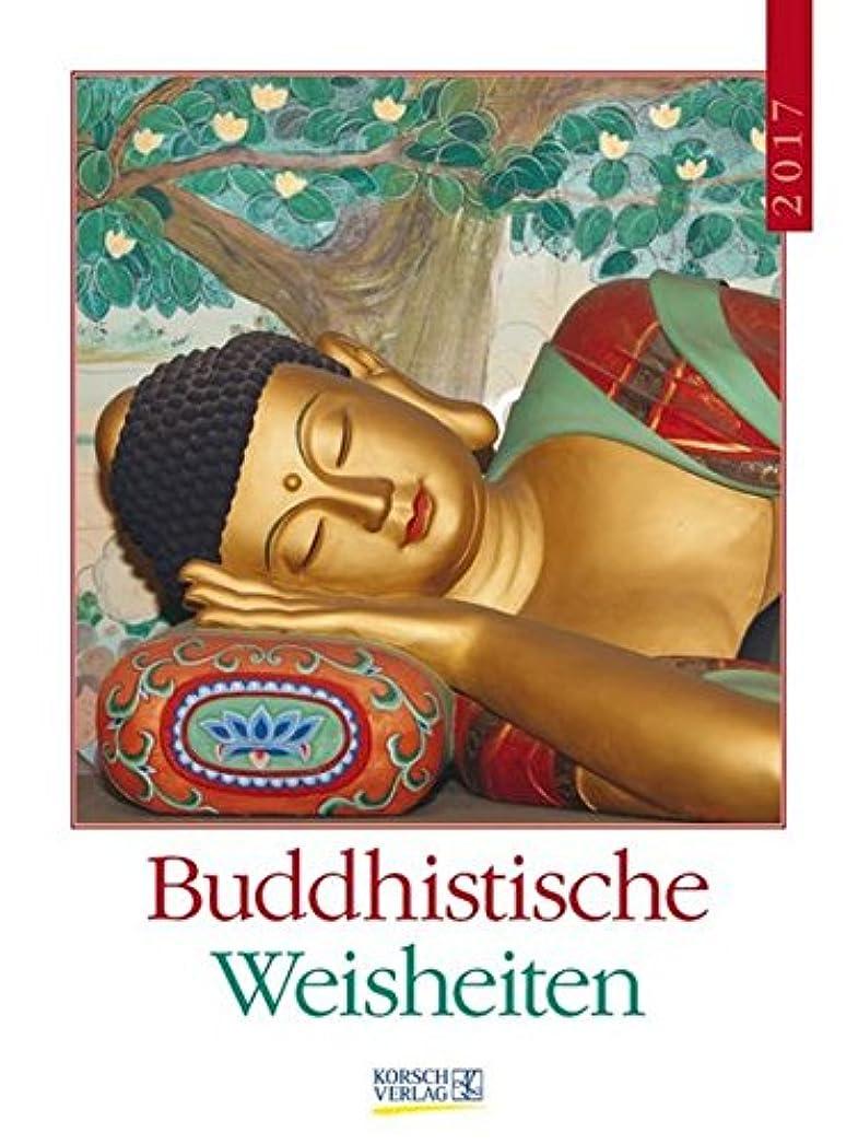 見物人パン屋スラムBuddhistische Weisheiten 2017 Literatur-Wochenkalender
