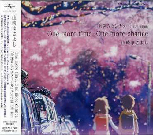 Price comparison product image One More Time One More Chance-Byousoku 5CM SP