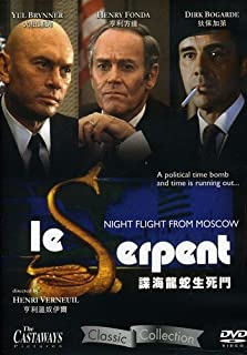 Le Serpent Night Flight From Moscow