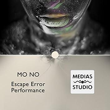 Escape Error