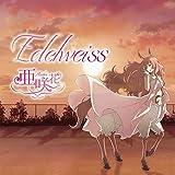 Edelweiss English ver. 歌詞