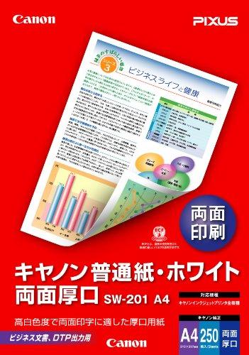コピー用紙 A4 キヤノン普通紙・ホワイト 両面厚口 250枚 SW-201A4 8373A001