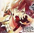 DIABOLIK LOVERS MORE, MORE BLOOD Vol.1 逆巻アヤト CV.緑川 光(通常版)