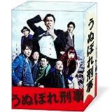 うぬぼれ刑事 Blu-ray Box[Blu-ray/ブルーレイ]