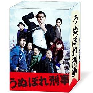 """うぬぼれ刑事 Blu-ray Box"""""""