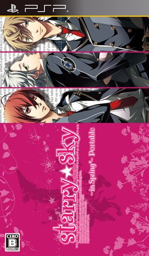 Starry☆sky ~in Spring~ ポータブル (通常版) - PSP