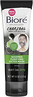 Bioré Charcoal Whipped Purifying Detox Mask, 4 Fl Oz, with Natural Charcoal, Deep Pore Cleansing, Dermatologist Tested, No...