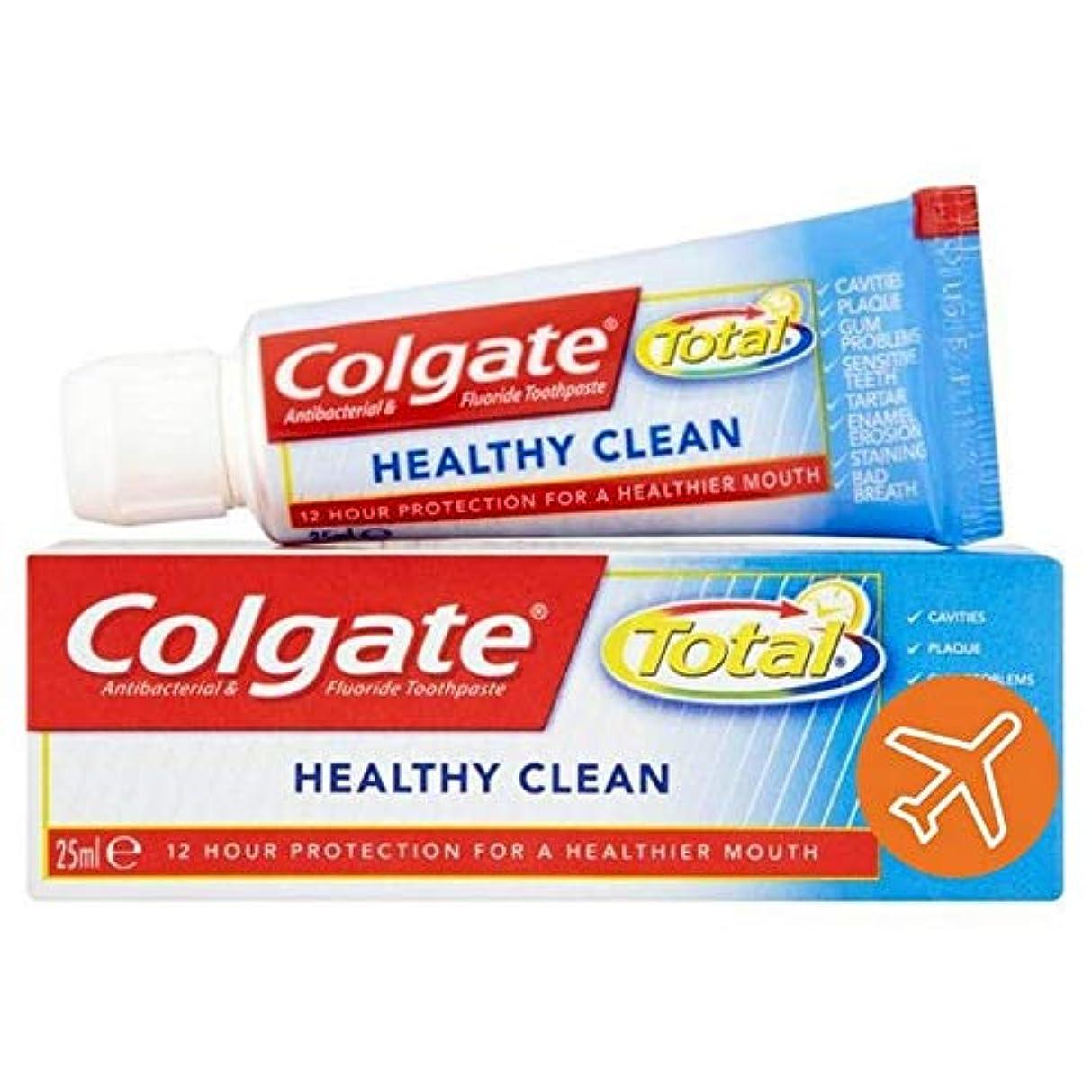送る終わらせるエジプト人[Colgate ] コルゲートトータル健康クリーントラベルサイズの歯磨き粉25ミリリットル - Colgate Total Healthy Clean Travel Size Toothpaste 25ml [並行輸入品]