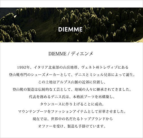 DIEMME(ディエッメ)『ディエッメロッチャベット』
