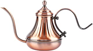 Vintage Coffee Kettle Tea Pot,Stainless Steel,Copper Plated Vintage Coffee Kettle Elegant Antique Decorative Stainless Steel Tea Pot,wear-proof and oxidation resistant(420ml)