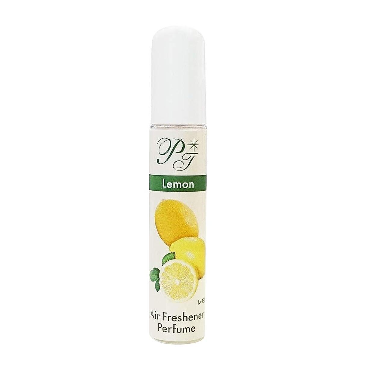 アライアンス貼り直す平和な衣服の香水 アロマスプレー (レモン)