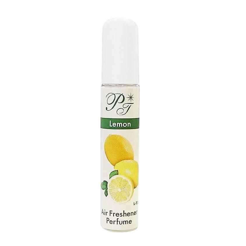 発生器ライドおいしい衣服の香水 アロマスプレー (レモン)