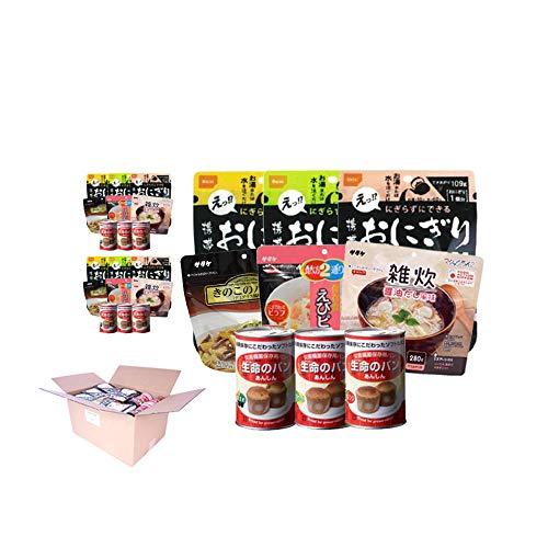 ピースアップ 3人用/3日分(27食) 非常食セット アルファ米/パンの缶詰
