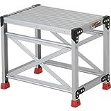 作業用踏台 アルミ製・高強度タイプ 1段 50cm TSF165 1台 262-1622 (直送品)