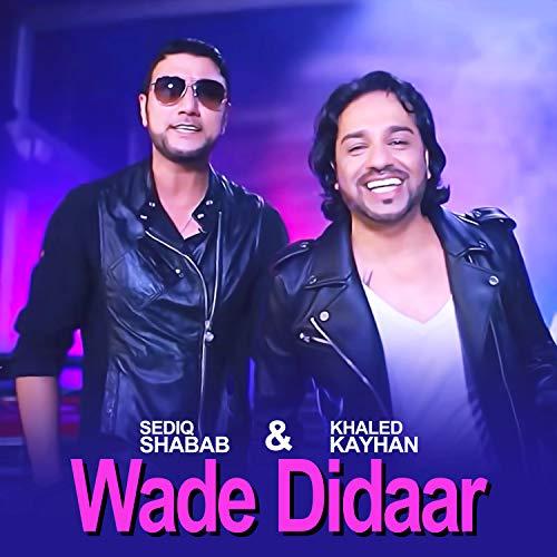Wade Didaaar