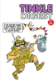 Tinkle Digest 39 by [ANANT PAI]