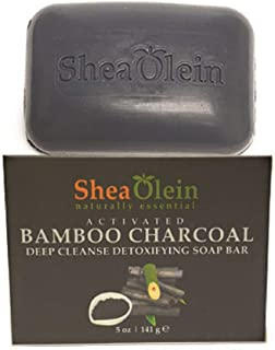 Shea Olein Activated Bamboo Charcoal Soap 5 Ounce