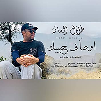 Awsaf Habibk