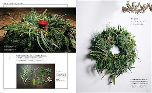 フローリスト 2018年12月号 商品画像