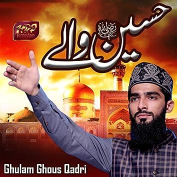 Hussain Waley - Single