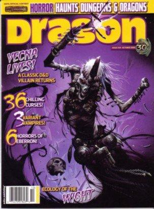 Dragon Magazine #348 Core Beliefs Vecna