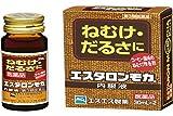 【第3類医薬品】エスタロンモカ内服液 30mL×2 ×10