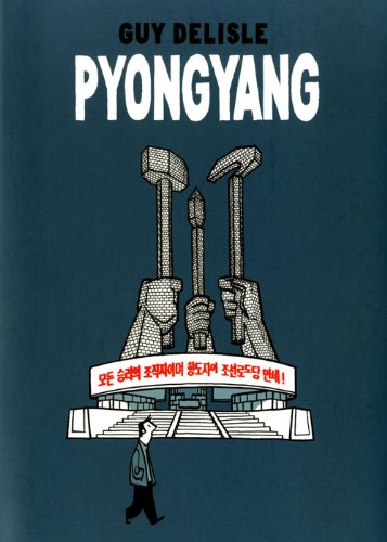 Pyongyang 6 (Sillón Orejero)