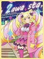 【Amazon.co.jp限定】TVアニメ「SHOW BY ROCK!!ましゅまいれっしゅ!!」Blu-ray第2巻(全巻購入特典:「描き下ろしB2布ポスター(REIJINGSIGNAL)」引換デジタルシリアルコード付)