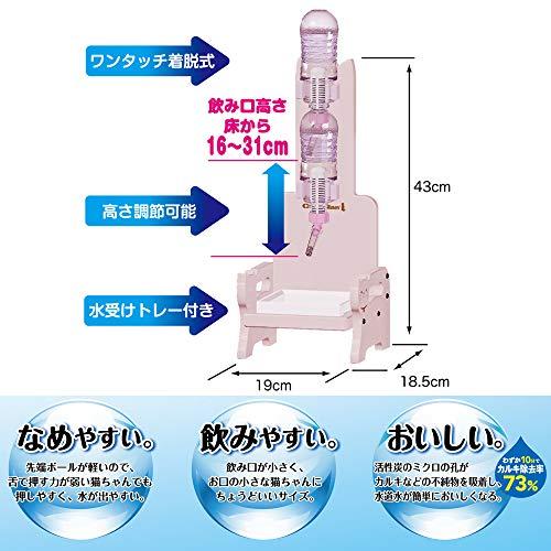キャティーマン(CattyMan)猫専用ゴクゴク浄水スタンド