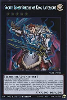 Yu-Gi-Oh! - Sacred Noble Knight of King Artorigus (NKRT-EN038) - Noble Knights of the Round Table - 1st Edition - Platinum Rare