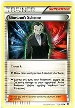 Pokemon - Giovanni's Scheme (138/162) - XY BREAKthrough
