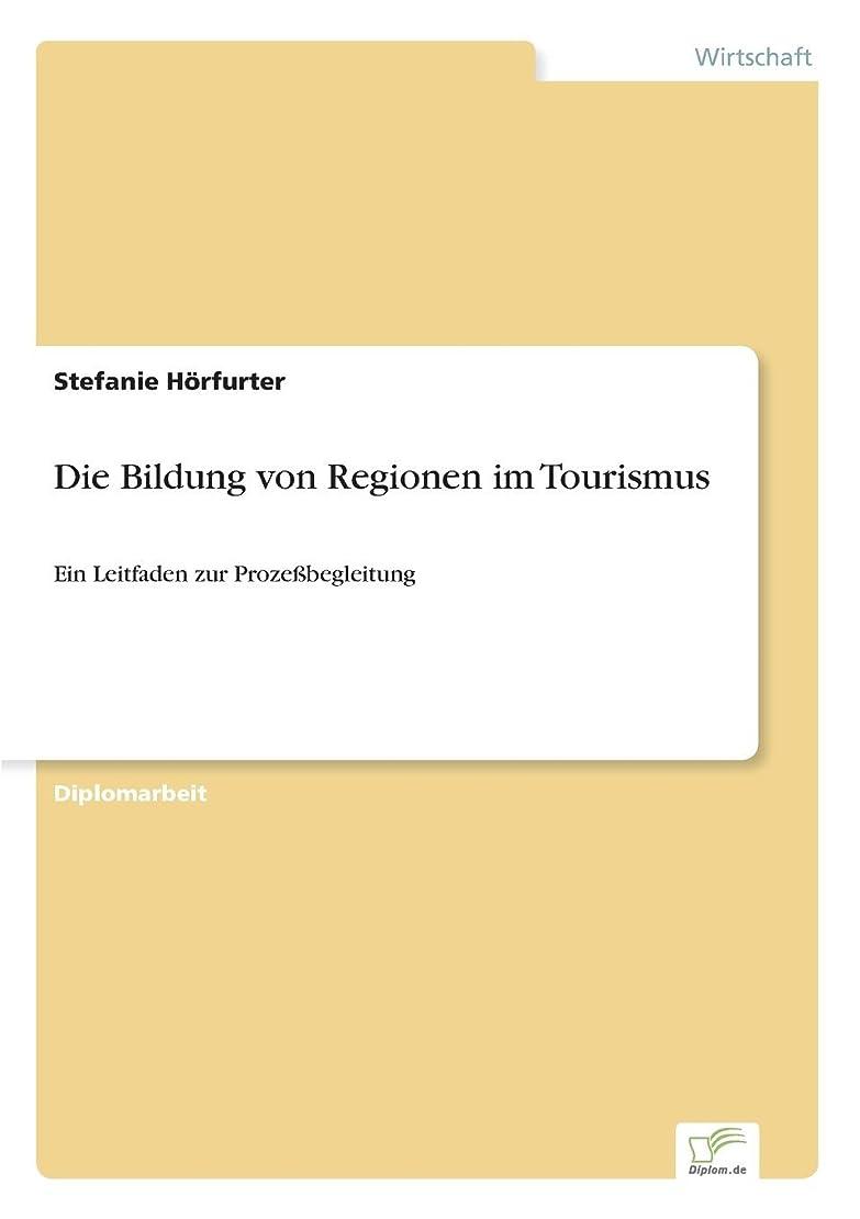 肩をすくめる建物理容室Die Bildung Von Regionen Im Tourismus