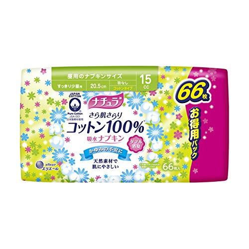 Natura Smooth skin 100% algodón absorbente de agua servilleta para una pequeña cantidad (15cc) 66 hojas (juego de 3 piezas)
