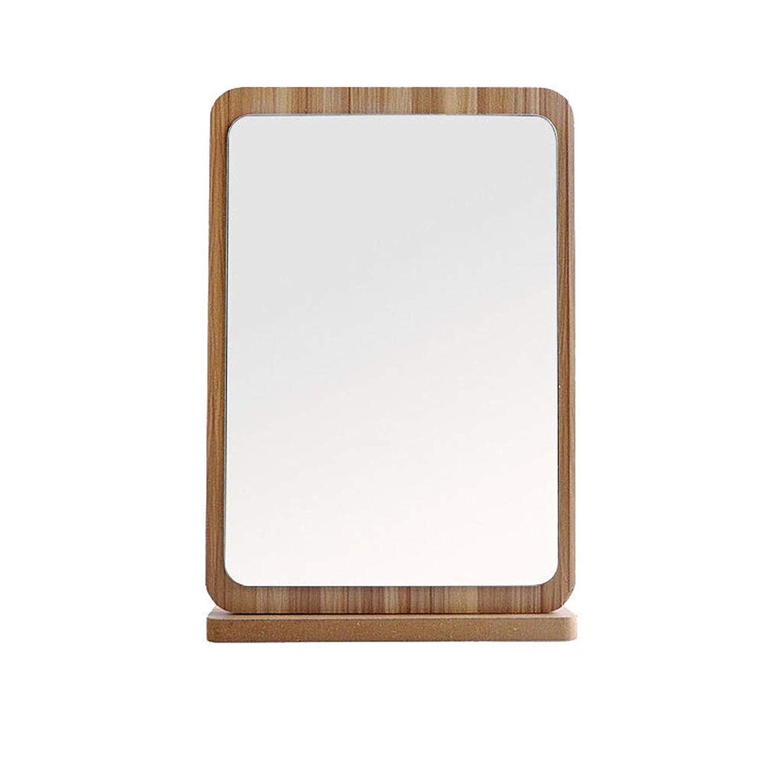 未就学後方に発音高品質化粧鏡 ポータブル折り畳み式デスクトップドレッシングプリンセスミラー学生ドミトリーウッドメイクアップミラー90°回転 ポータブル (Color : A, サイズ : Small)