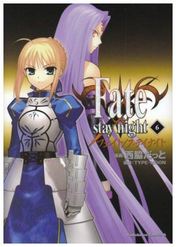 Fate/stay night (6) (角川コミックス・エース 150-7)の詳細を見る