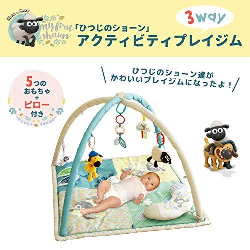 日本育児ひつじのショーン3wayアクティビティプレイジム