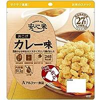 アルファー食品 安心米おこげ カレー味 30袋/箱