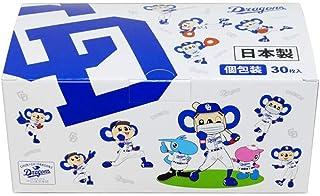 【限定版】ドラゴンズマスク 不織布 日本製 個包装 球団承認 [正規代理店] (30枚入りBOX)